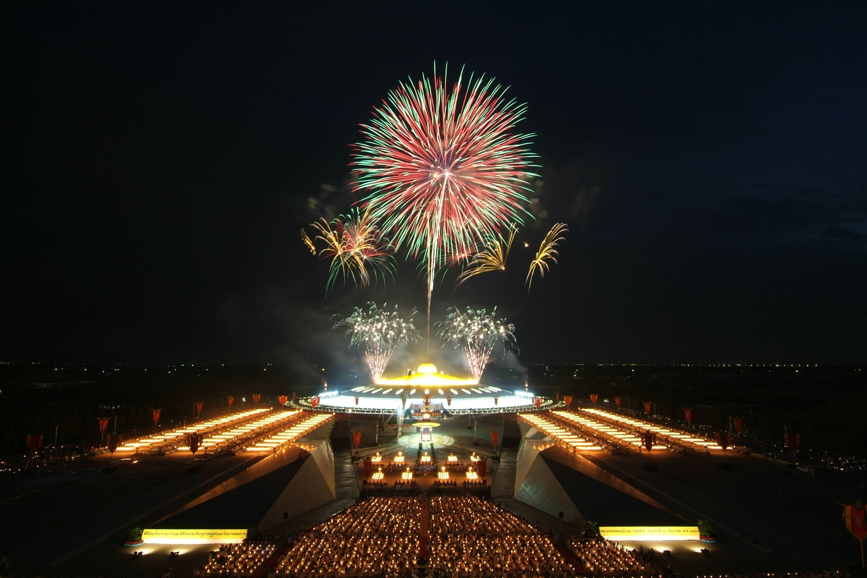 Open-Air-Event G & B Feuerwerk